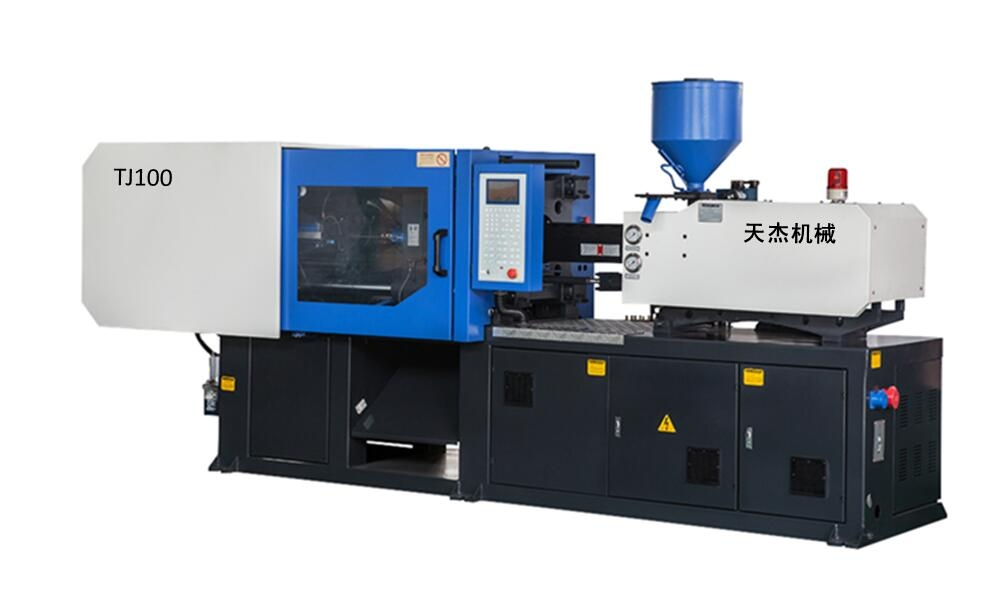 注塑机TJ100
